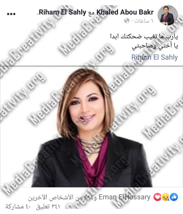 إصابة الإعلامية ريهام السهلي بفيروس كورونا