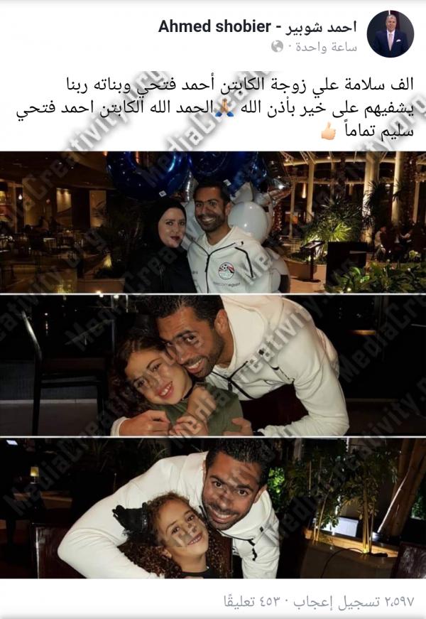 احمد شوبير يعلق على إصابة أسرة الكابتن أحمد فتحي بفيروس كورونا