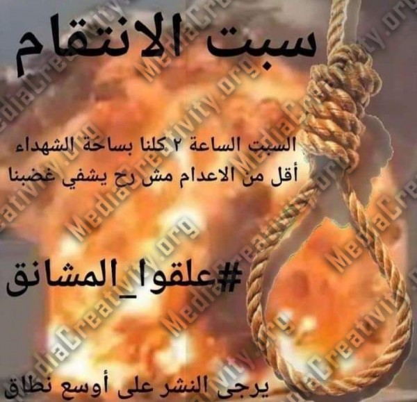 تظاهرات فى لبنان للتنديد بتفجيرات مرفأ بيروت